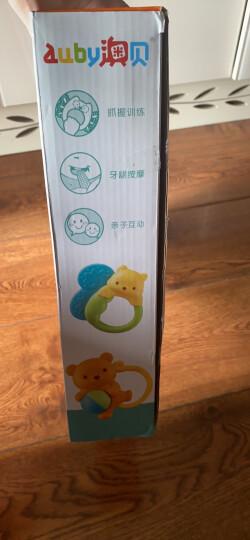 澳贝(AUBY)婴儿摇铃牙胶宝宝新生儿玩具0-6-12个月0-1岁放心煮摇铃5pcs礼盒 461516【新旧配色随机发货】 晒单图