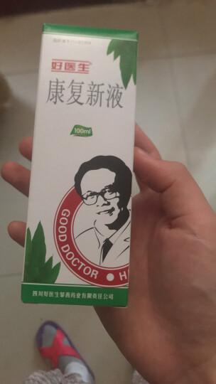 美宝 湿润烧伤膏 40g/支/盒 晒单图