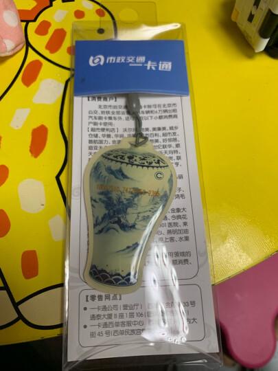 北京公交卡市政交通一卡通 迷你卡 中国风青花瓷 套装 晒单图