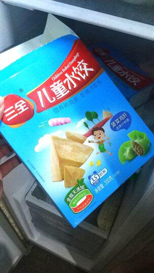 三全 儿童水饺 菠菜鸡肝口味 300g 早餐 火锅食材 烧烤 饺子 晒单图