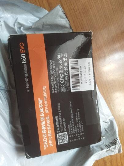 SAMSUNG 三星 860 SATA3 250G/500G笔记本台式机 固态硬盘SSD 860EVO 1T 9.5mm光驱支架+硬盘 晒单图