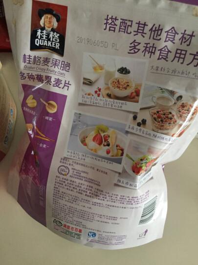 桂格(QUAKER)燕麦片 桂格麦果脆多种莓果水果麦片420g 加酸奶更美味 即食早餐麦片 不含反式脂肪酸 晒单图