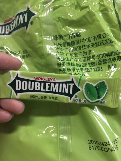 绿箭(DOUBLEMINT)口香糖原味薄荷味100片300g*2袋装(新旧包装随机发) 晒单图