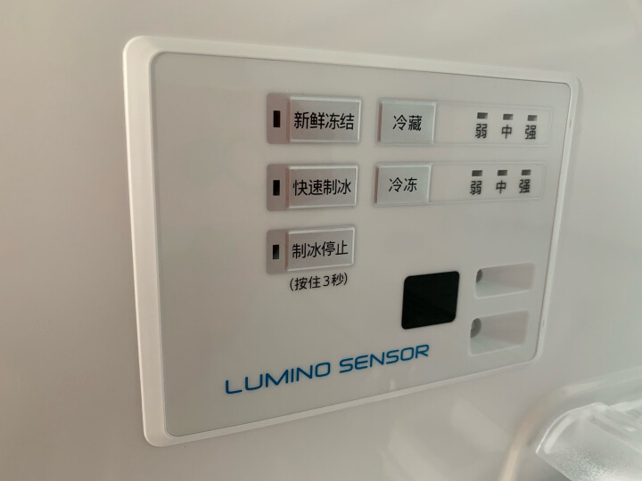 松下(Panasonic)405升日本进口多门冰箱  自动制冰 变频风冷无霜 银离子抗菌 NR-EC43VG-N5 晒单图