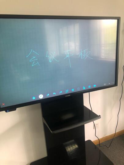 飞利浦(PHILIPS)会议平板触摸屏教学一体机电子白板会议白板显示器55/65/75/86英寸 65英寸BDL6530QT 含移动支架+Win10双系(I5 4G 120G) 晒单图