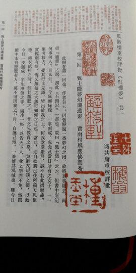 中国古代文学史(上中下册) 晒单图
