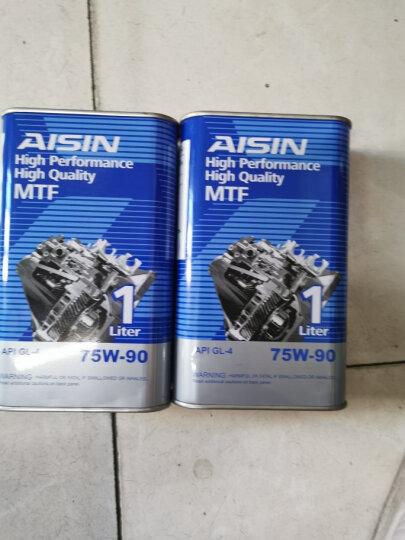 爱信(AISIN)手动变速箱油/波箱油/齿轮油 75W90 GL-4 1L*3 晒单图