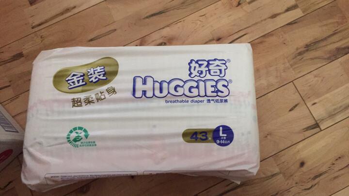 好奇 金装纸尿裤 L129片 晒单图