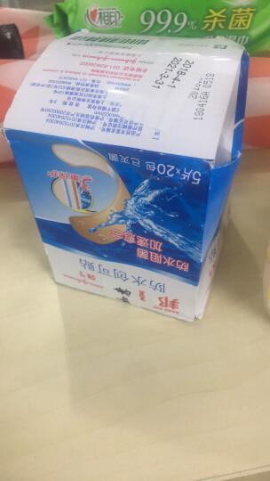 邦迪(BAND-AID)创口贴防水创可贴100片/盒2.2cm*7cm*5片*20包 晒单图