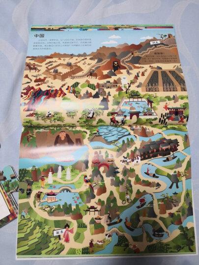 儿童地理百科:跟爸爸一起去旅行(礼盒装) 晒单图