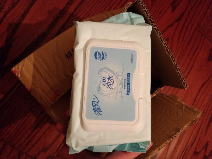 清风(APP)湿纸巾 御本草 草本杀菌 8片独立装*1包(新老包装交替发货) 晒单图