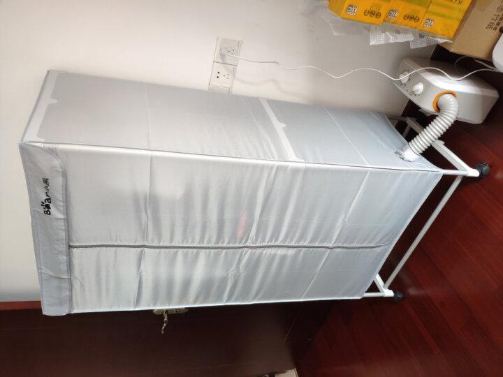 小熊(Bear)干衣机/烘干机 家用 多功能速干衣 回南天神器 高温除菌 小型风干机 可定时 干衣柜HGJ-A08J3 晒单图