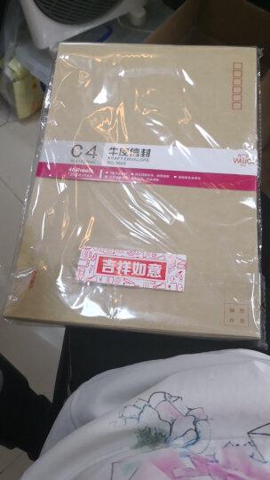 惠朗(huilang)0688 9号A4纸大信封邮局标准信封40张/包 晒单图