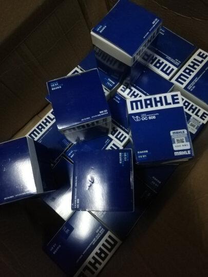 马勒(MAHLE)机油滤芯/滤清器/格OC489(桑塔纳/桑塔纳2000/桑塔纳3000 1.8/大众高尔) 晒单图