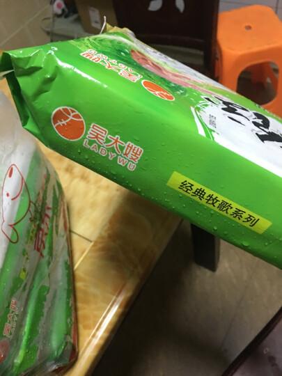 吴大嫂 东北水饺 猪肉酸菜 800g 40只 早餐饺子 馄饨蒸饺 晒单图