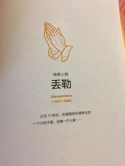 小顾聊绘画·贰 中信出版社图书 晒单图