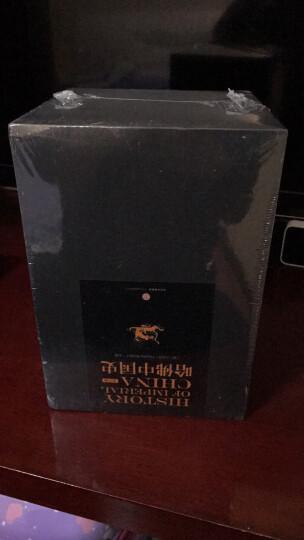 哈佛中国史 精装(礼盒套装共6册) 晒单图