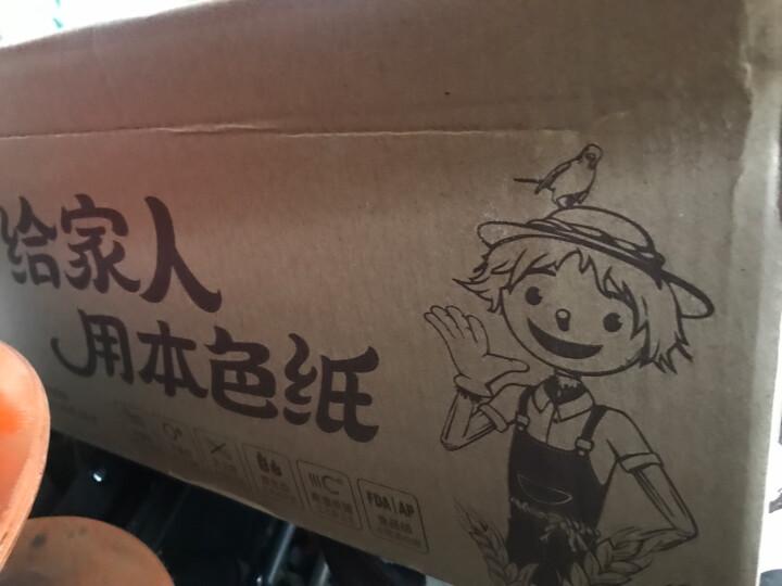 泉林本色 卷纸 不漂白环保健康本色纸卫生纸3层160g*24卷(整箱销售) 晒单图