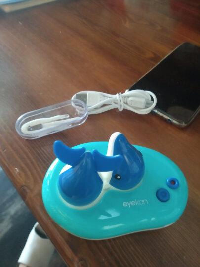 赠1】凯达隐形眼镜清洗器自动两用清洗机电动震动双联盒伴侣盒mt 海豚 晒单图