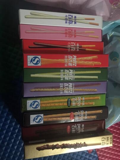 格力高礼包Smile. Glico百奇百力滋百醇 巧克力饼干棒办公室休闲零食礼盒 10盒 晒单图
