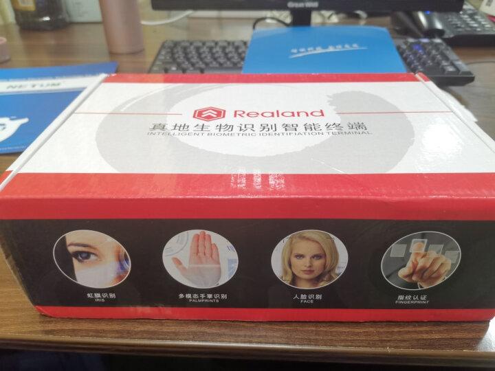真地(Realand)人脸识别考勤机 打卡机 考勤机 打卡机 签到 刷脸 id卡 打卡器 签到机F491FBS 晒单图