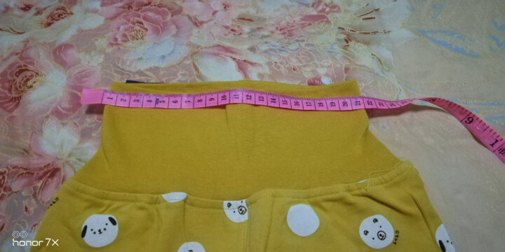 南极人婴儿高腰内衣套装儿童护肚衣服春秋宝宝纯棉套装 海豚-肩扣 90CM 晒单图
