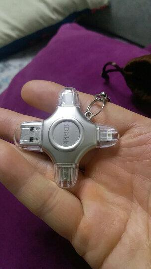 iDiskk 64GB Lightning USB3.0 苹果U盘 手机电脑两用尊享版 银色 MFi认证 带加密保护功能 晒单图