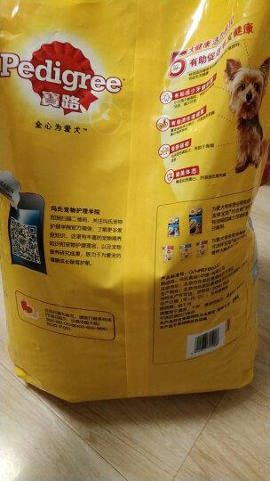 宝路 宠物狗粮 成犬全价粮 中小型犬泰迪茶杯犬柯基 鸡肉味 7.5kg 晒单图