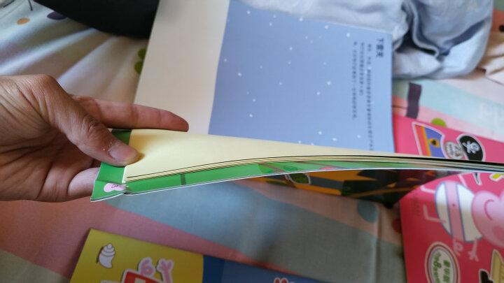 小猪佩奇趣味贴纸游戏书(第2辑 套装4册)(开放式大场景图,多元智能全脑开发) 晒单图