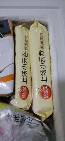 思念 金牌灌汤水饺 三鲜口味 702g 58只 早餐 火锅食材 烧烤 饺子 晒单图
