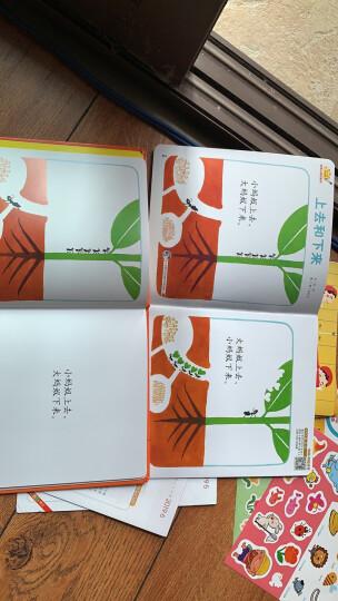 灯孩儿(中少阳光图书馆·中国红系列) 晒单图