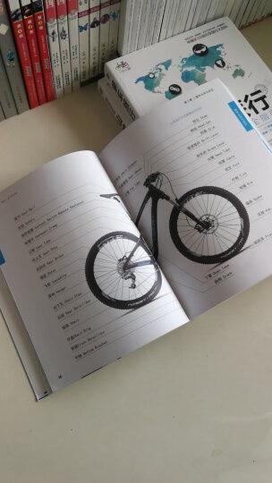 单车圣经 晒单图