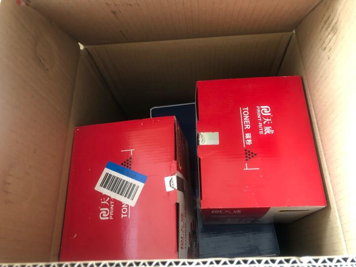 天威 CC388A硒鼓 高清生物碳粉鼓 HP88A 适用惠普 HP1008 HP1106 P1108 M1136 M1213 M126 M128 M226 打印机 晒单图