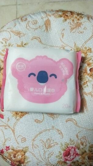 珍爱 婴儿手口湿巾纸 芦荟植物提取液 独立随身小包装10片*5 BB61 晒单图