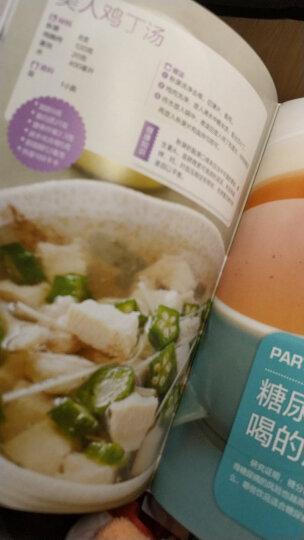 养生粥美味饺这样做最好吃(超值版) 晒单图