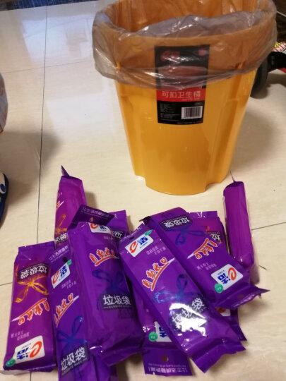 e洁 自动收口垃圾袋免撕加厚提手式背心家用厨房清洁袋 小号45cm*50cm 18只一卷装颜色随机 晒单图