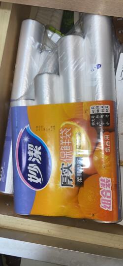 妙洁保鲜袋组合装特大号40只大号80中号120共240只 加厚实塑料保险食品袋子厨房超市一次性用品 晒单图