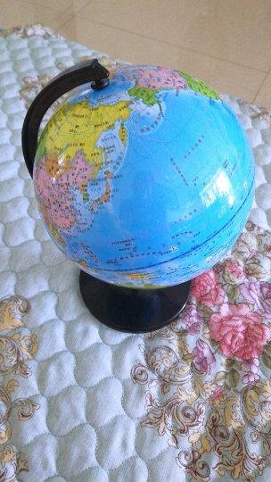 博目20cm中学生专用地球仪(京东赠送中学地理实用参考地图册及地理学习卡) 晒单图