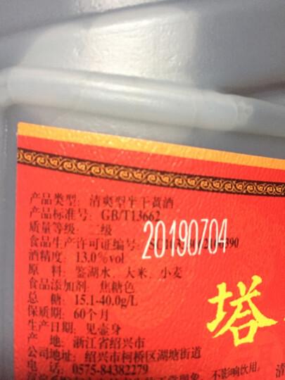 塔牌 绍兴黄酒 老酒 手工酿造 清爽型黄酒 厨用料酒 12度 2.5L*6壶 整箱装 晒单图
