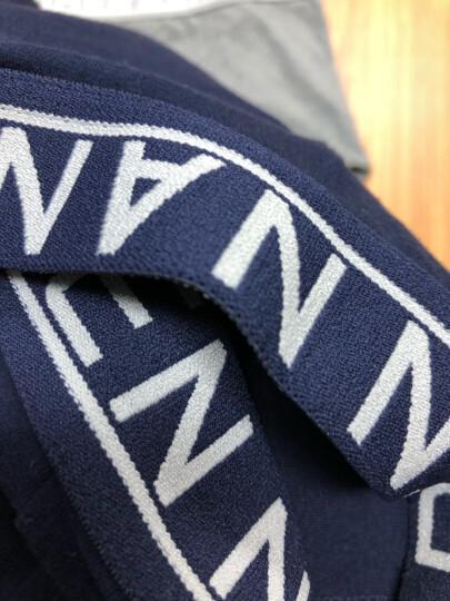 南极人 男士内裤男平角裤95%精梳棉质中腰男式四角内裤u凸短裤头4条礼盒装NHT9999 混色4条XL 晒单图
