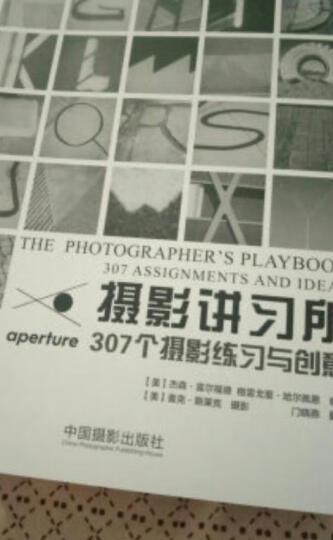 摄影讲习所:307个摄影练习与创意 晒单图