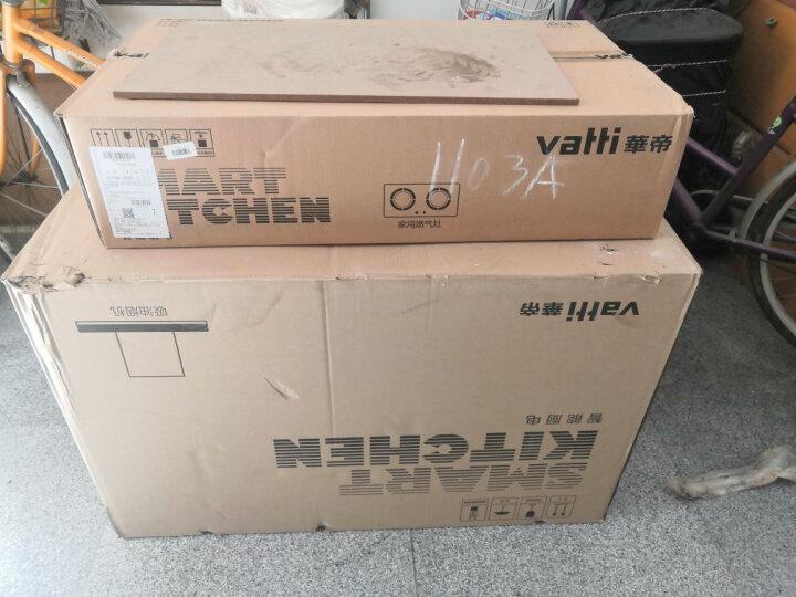 华帝(VATTI) CXW-200-i11030欧式抽油烟机燃气灶具套装 自动洗 轻触按键 一级能效(天然气) 晒单图