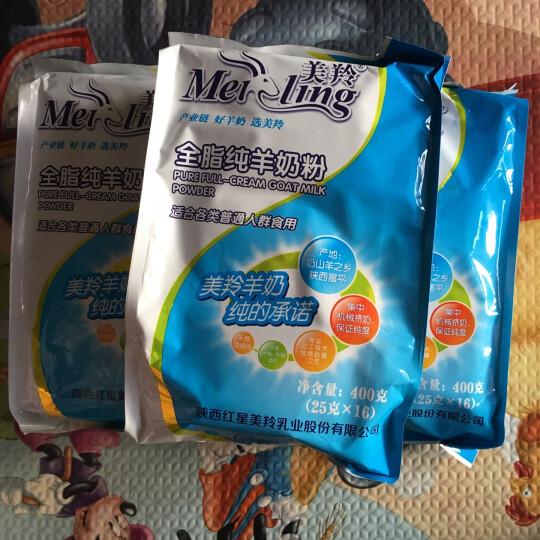 【美羚旗舰店】美羚羊奶粉 全脂纯羊奶粉 成人羊奶粉400g袋装 晒单图