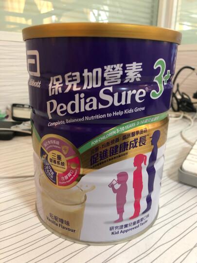 【香港直邮】雅培港版保儿加营素3+ 小安素 幼儿儿童成长奶粉 成人加营素低糖 两罐装 晒单图