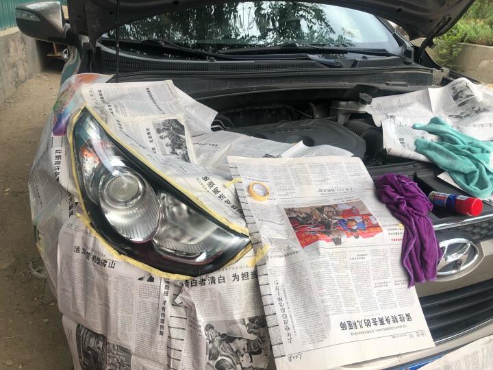 点缤 汽车大灯翻新镀膜液车灯老化灯罩发黄划痕修复工具自喷漆套装 450ML大灯修复液套装 晒单图
