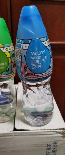 屈臣氏 (Watsons) 饮用水(蒸馏制法)百年水品牌  旅行聚会必备 600ml*12混合装 整箱装 晒单图