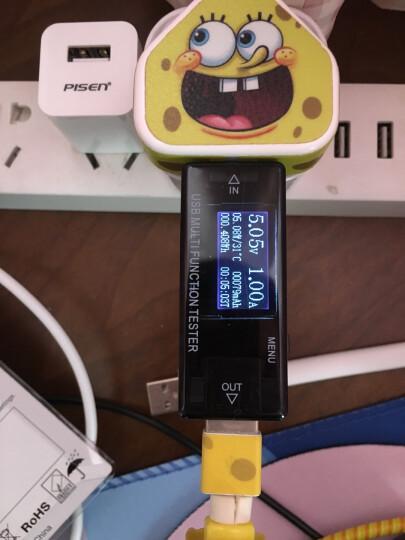 品胜 苹果充电器 安卓手机充电头/手机数据线插头 适用iPhoneXSmax/XR/8/7P/6s/华为OPPO小米三星 1A充电器白 晒单图