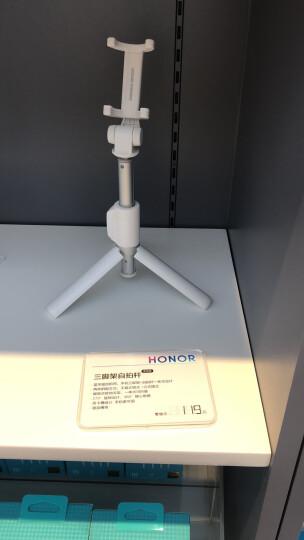 荣耀蓝牙三脚架自拍杆 无线版360度旋转手机通用直播专用(白色) 晒单图