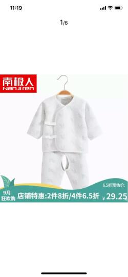 南极人(Nanjiren) 南极人婴儿新生儿衣服纯棉和尚服宝宝绑带套装 三件套-猫咪 59CM 晒单图