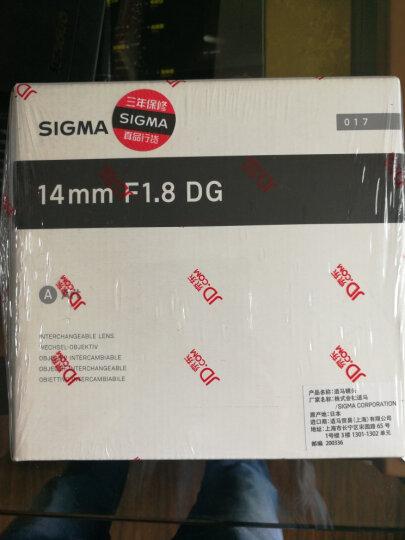 适马(SIGMA)ART 14mm F1.8 DG HSM 全画幅 大光圈超广角镜头 星空星轨 风光风景(尼康单反卡口) 晒单图